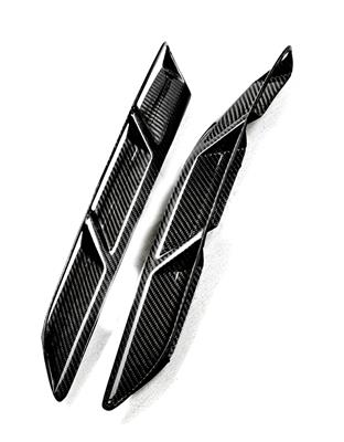 C7 Corvette 14-19 Carbon Fiber Fender Vents - Except Z06 or Grand Sport, ZR1